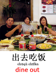 learn dining out in Mandarin Chinese