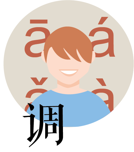 The Chinese character 调
